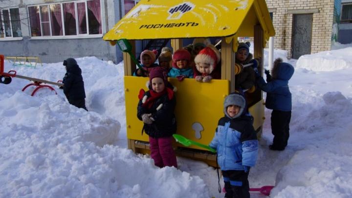 Куйбышевский НПЗ помогает детям и ветеранам