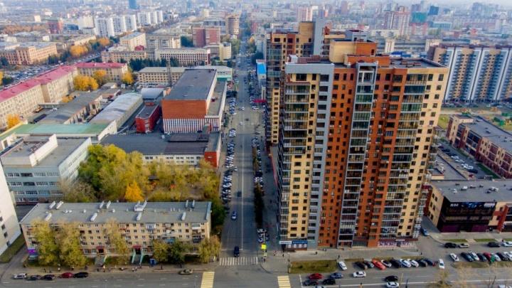 Угадай семь революционных улиц Челябинска по фото