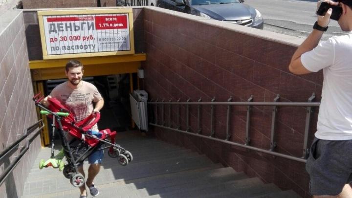 В переходе на Ворошиловском–Садовой не работает платформа для колясок