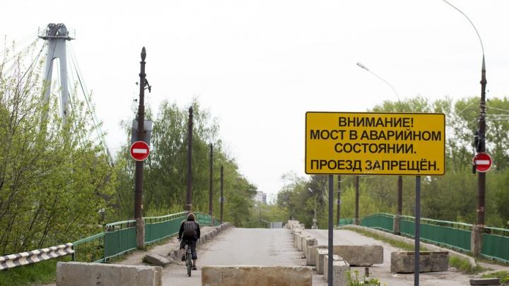 Которосльной мост в Ярославле сделают четырехполосным