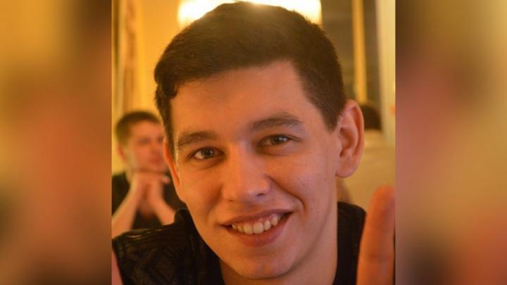 В Архангельске ищут пропавшего несколько дней назад молодого человека