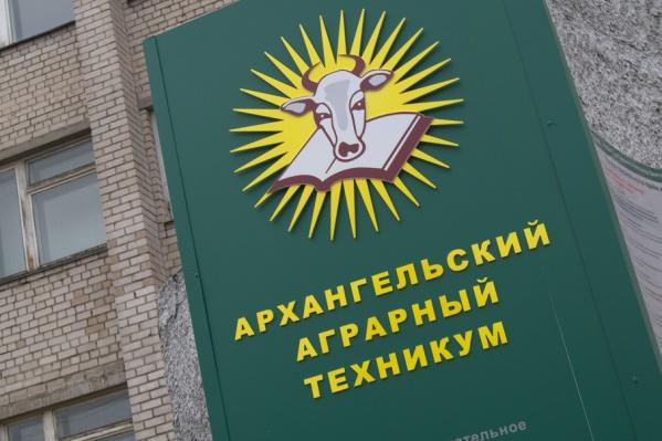 Ущерб составляет около 99000 рублей
