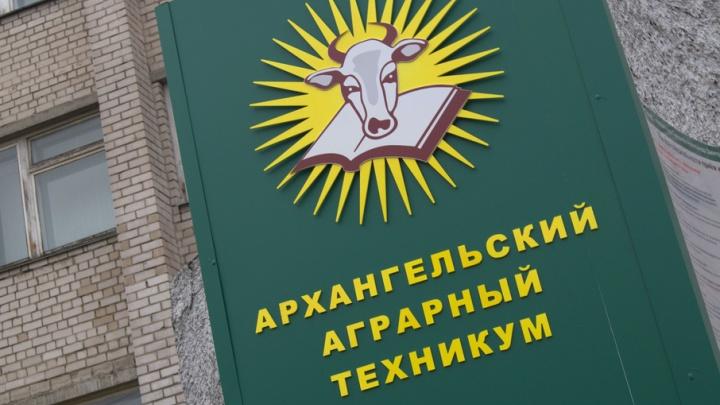 Прокуратура обнаружила нарушения при проверке в аграрном техникуме