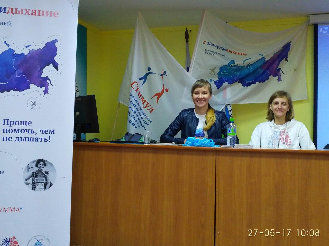 Оксана поделилась своим опытом с родителями детей, больных муковисцидозом
