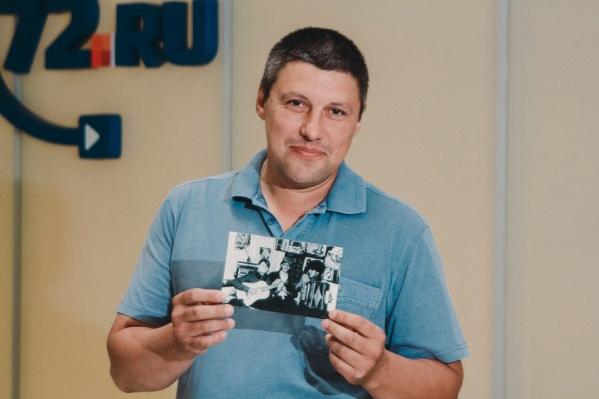 Это Олег Евграфов, который отмечает сегодня 47-й день рождения