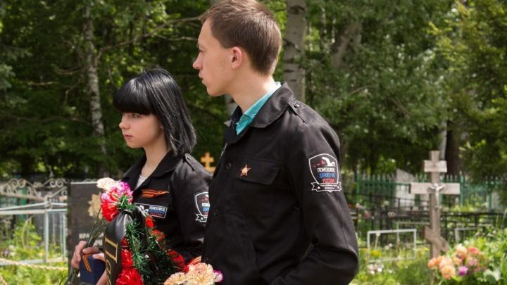 Поисковики Южного Урала помогли восстановить историю погибшего красноармейца