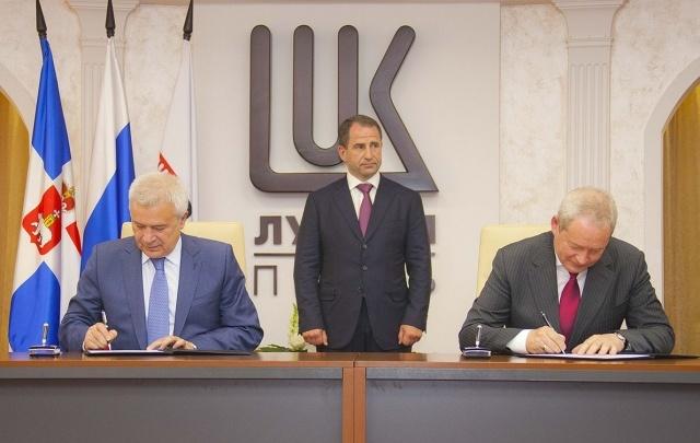 «Лукойл» и Пермский край развивают сотрудничество