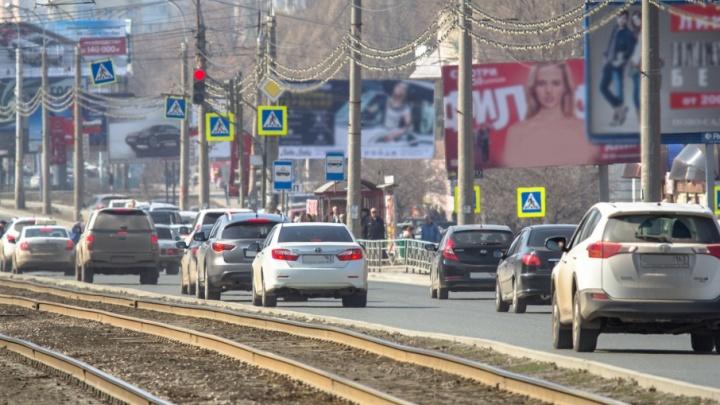 В Самаре скорректируют схему размещения рекламных конструкций
