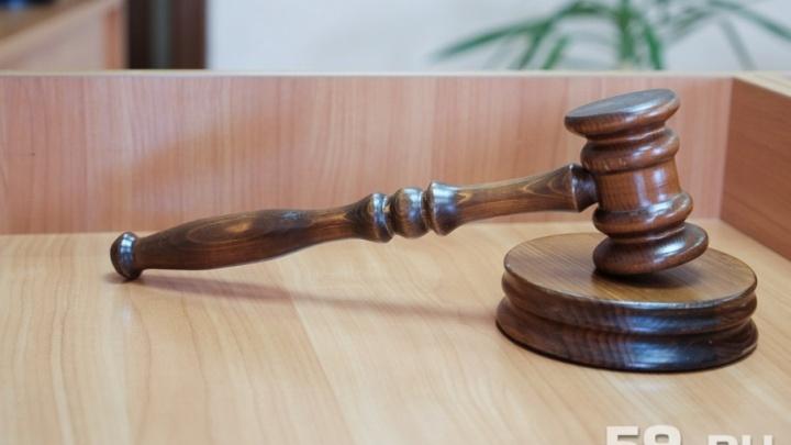 Замглавы Кизела, получивший за мошенничество 3,5 года колонии, обжаловал приговор суда