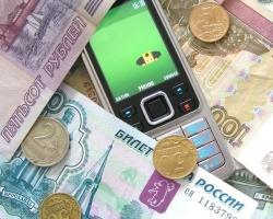 «МегаФон»: как снизить цену на связь вне дома