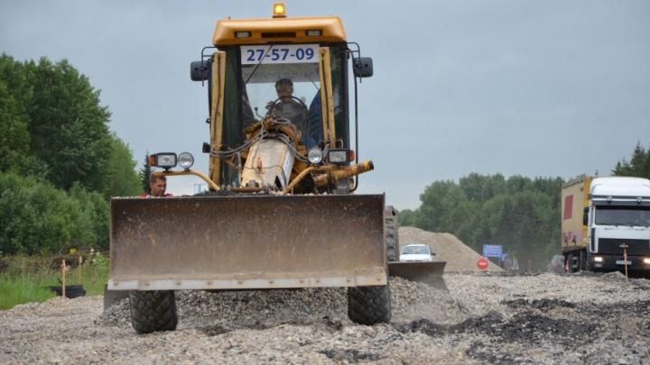 В Устьянском районе отремонтировали дорогу Костылево — Тарногский городок