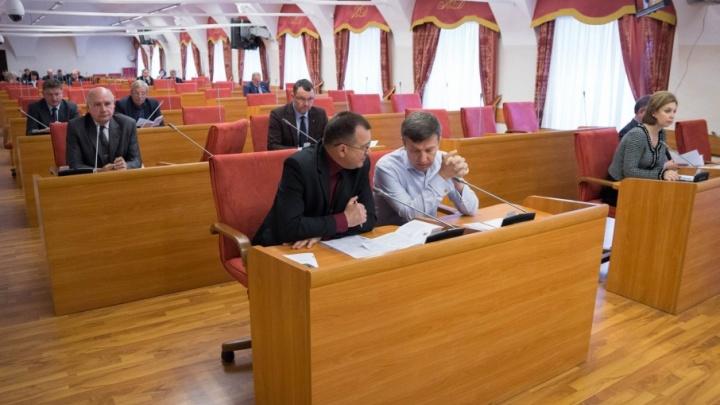 Ярославские депутаты постеснялись голосовать открыто