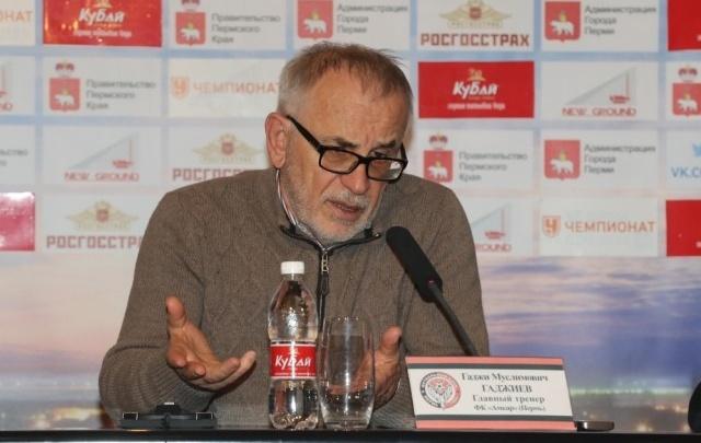Гаджи Гаджиев заявил, что покинет пост главного тренера пермского «Амкара»