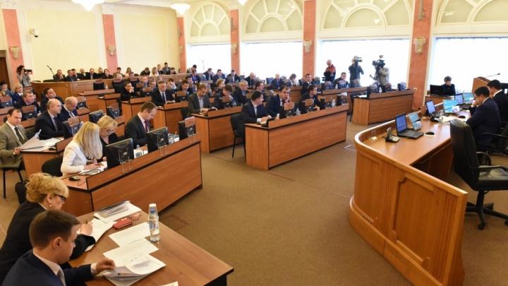 5 октября впервые соберется новый муниципалитет Ярославля: фамилии всех депутатов