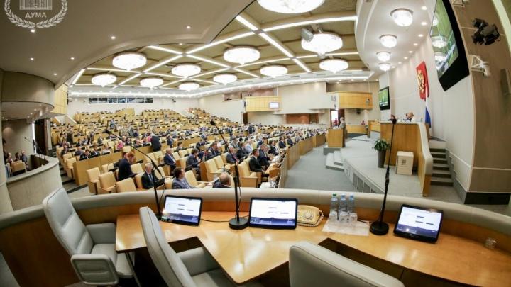 Наши в Госдуме: чем весь год занимались депутаты, представляющие Тюменскую область