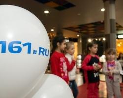 «161 проект Ростова» рассказал о новостройках и ипотечных ставках