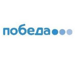 Авиакомпания «Победа» открыла продажу билетов из Сочи и Анапы в 19 городов