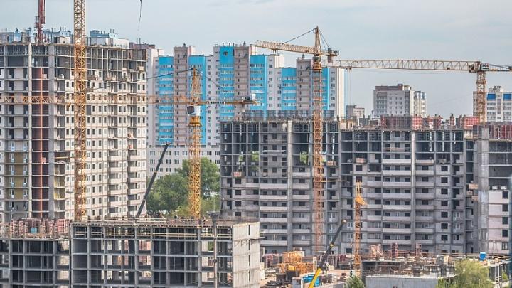 В Самаре падают цены на квартиры в недостроенных домах