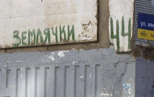 В Волгограде вновь предложили переименовать улицу Землячки