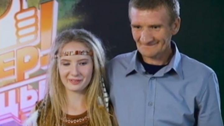 Девочка из Магнитогорска спустя 13 лет нашла отца в танцевальном шоу на НТВ
