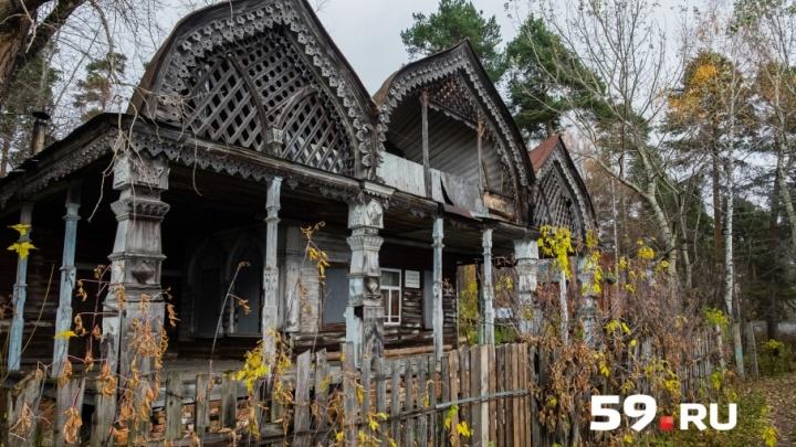 Архитектурные сокровища Перми: рассказываем о даче одного из самых известных пермских градоначальников