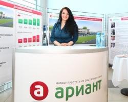 ЧЭМК и «Ариант» стали финалистами конкурса «Славим человека труда»