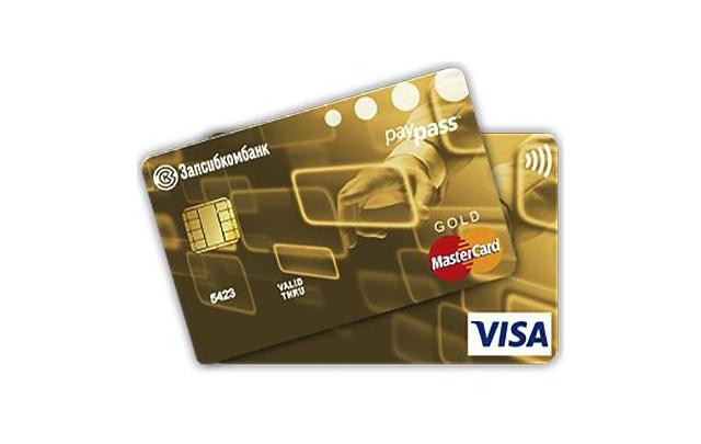 Летняя акция по кредитным картам