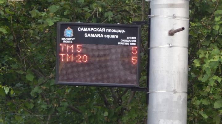 В Самаре на остановках общественного транспорта установили электронные «прибывалки»