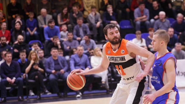 Ярославские баскетболисты будут играть по новым правилам