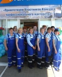 В Ярославле выбрали лучшего оператора АЗС «Газпромнефть»