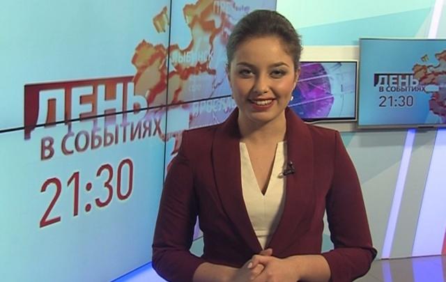 Телеканал Первый Ярославский изменил время выхода новостной программы