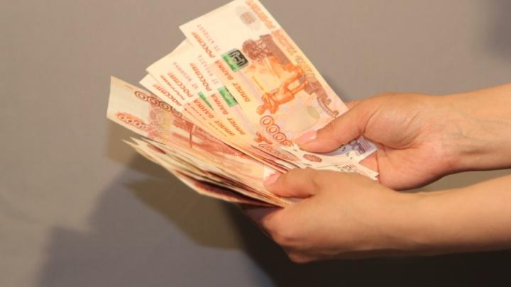 В Каргопольском районе будут судить двух аферисток, присваивавших деньги микрозаемщиков