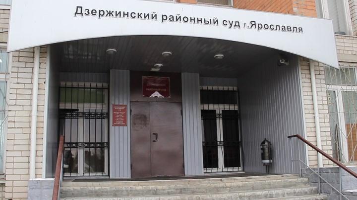 В Ярославле судили межрегиональную банду наркодилеров