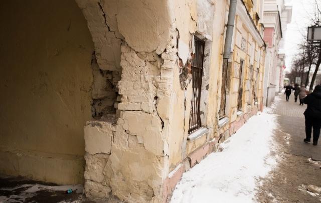 Власти Ярославля: на счету фонда капремонта лежит миллиард неиспользованных средств