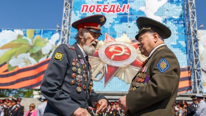 День Победы с V1: Мамаев курган, парад, «Бессмертный полк» и марафон