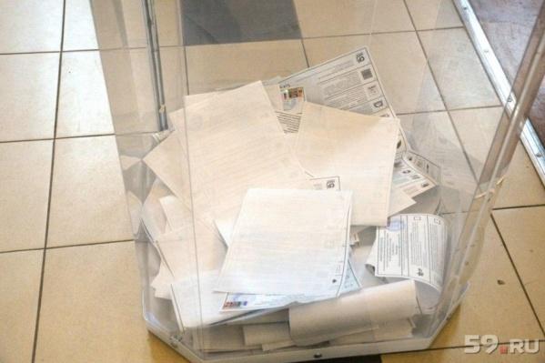 А выборы президента в России пройдут 18 марта