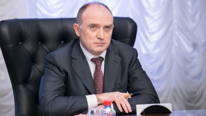 У губернатора Челябинской области сократились доходы