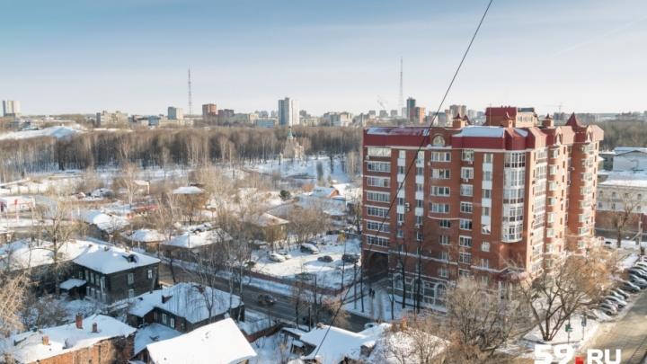 """«Надо 6 млрд рублей, чтобы """"победить"""" аварийное жилье»: пермские власти раскрыли планы на расселение"""