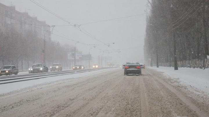 Жителям Тольятти объяснили причину трехдневного смога в городе