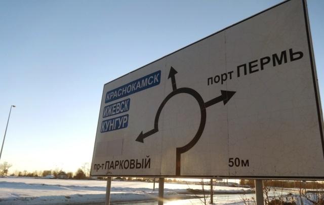 Четыре полосы и эстакада: рассказываем о реконструкции дороги от площади Гайдара до улицы Строителей