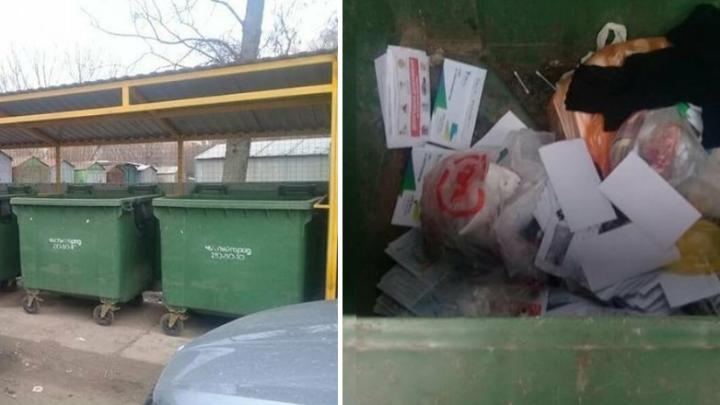 Сами выбросили: в ростовском филиале «Почты России» рассказали, как платежки оказались на свалке