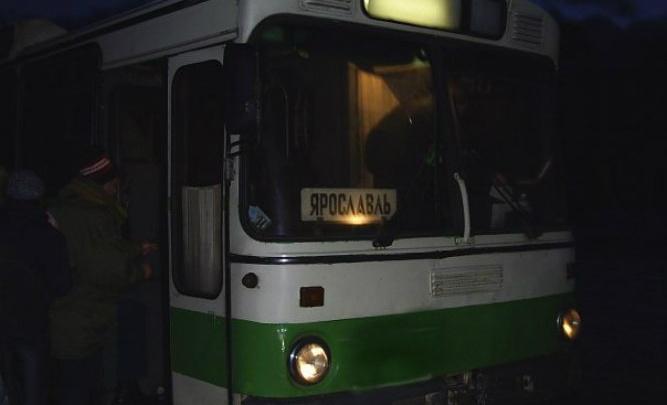 В Ярославль привезут автобус подмосковных футбольных фанатов