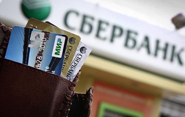 Каждый второй житель Западной Сибири получает зарплату на карту Сбербанка