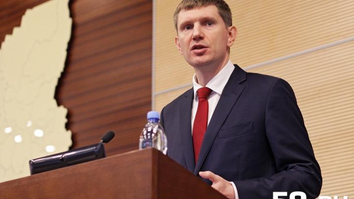 «Президент доверил мне сильный регион»: глава Прикамья выступил перед депутатами с предвыборной речью