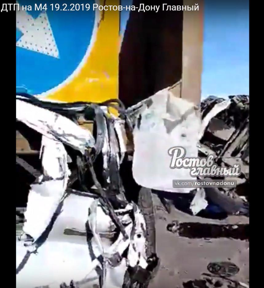 """Кадр из видео на YouTube-канале """"Ростов Главный Новости Ростова-на-Дону"""""""