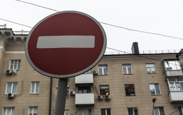 В Ростове до конца года будут перекрывать Кировский проспект