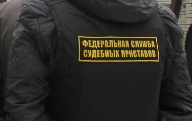 Самарцу запретили выезжать за границу из-за отказа выплатить ущерб в 170 000 рублей