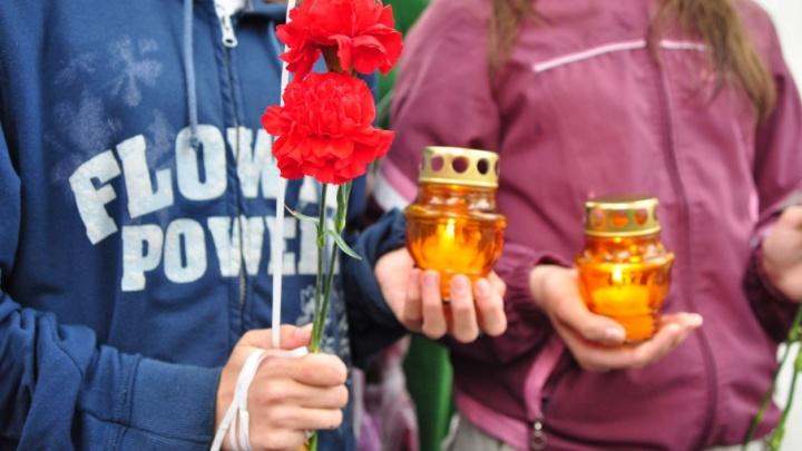 Северяне почтят память жертв политических репрессий 30 октября
