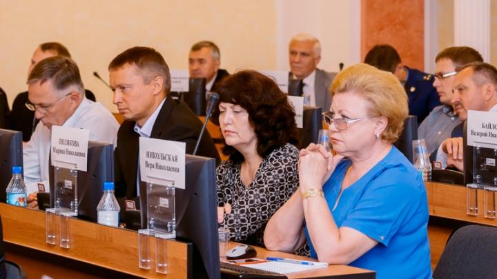 Ярославские депутаты забыли выучить гимн города к последнему заседанию