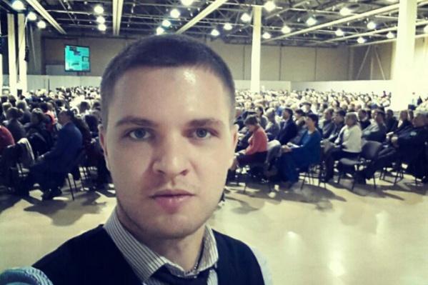Молодой человек пропал, когда шел в переулок Беломорский